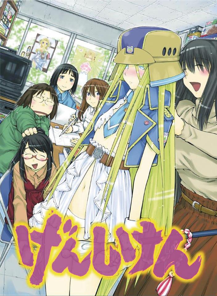 Genshiken: Second Season Vol. 12