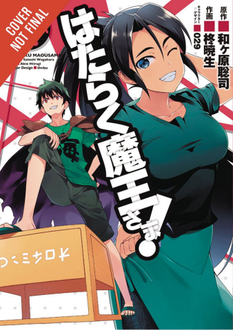 The Devil is a Part-Timer! Vol. 8