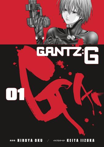 Gantz:G Vol. 1