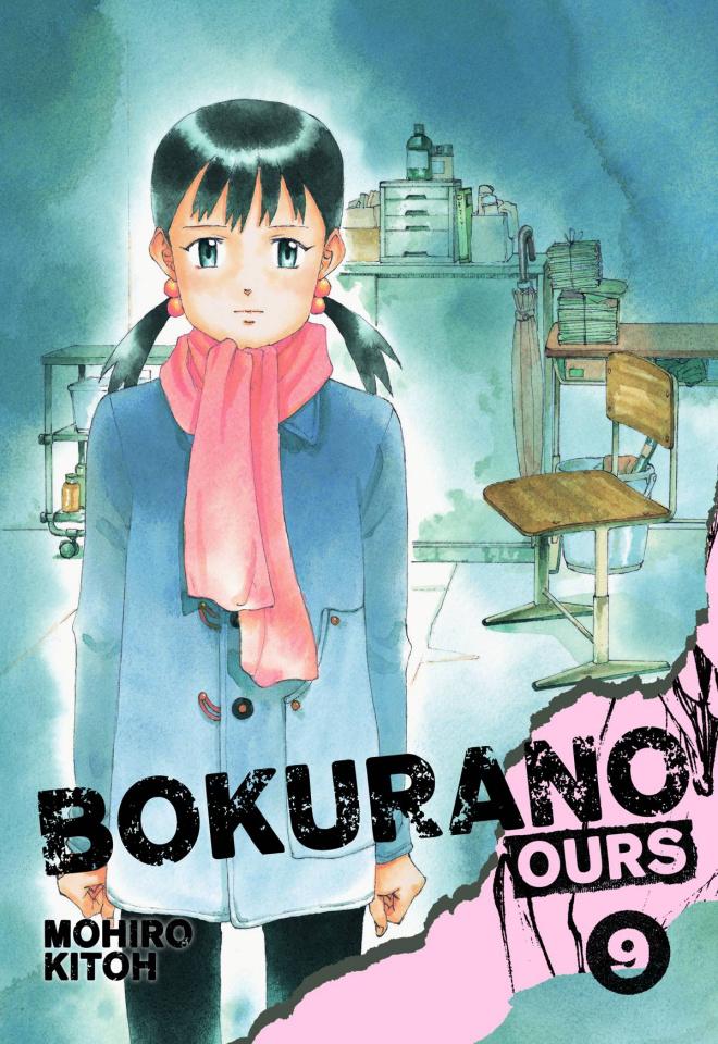 Bokurano Ours Vol. 9