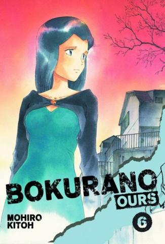 Bokurano Ours Vol. 6
