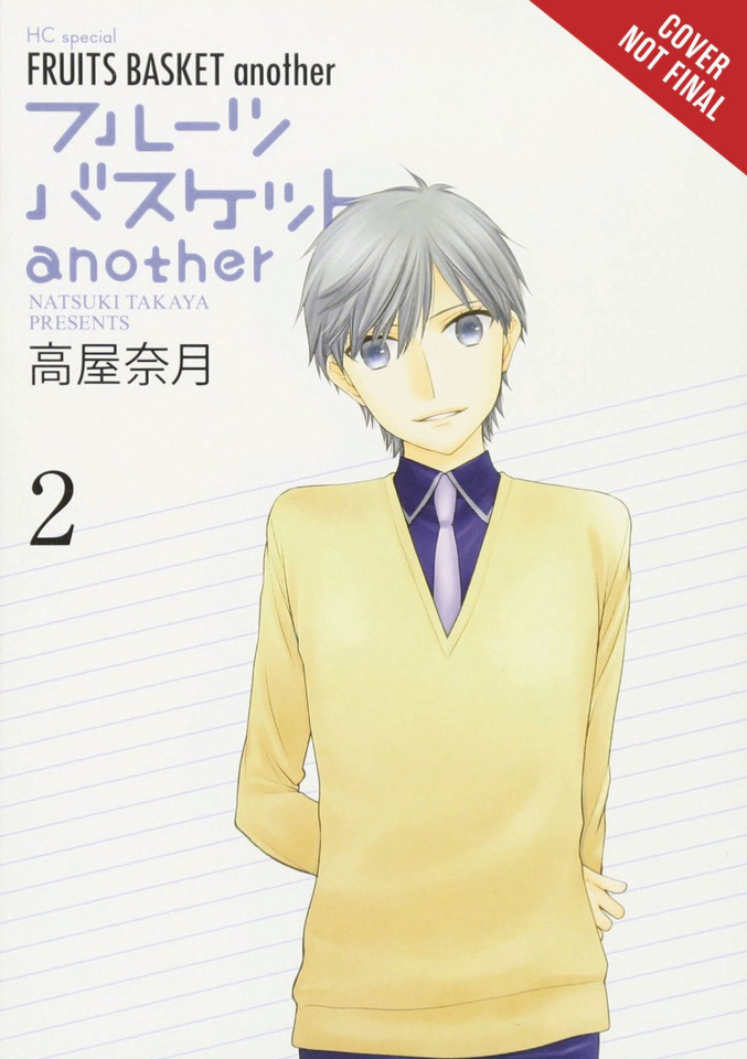 Fruits Basket Another Vol. 2