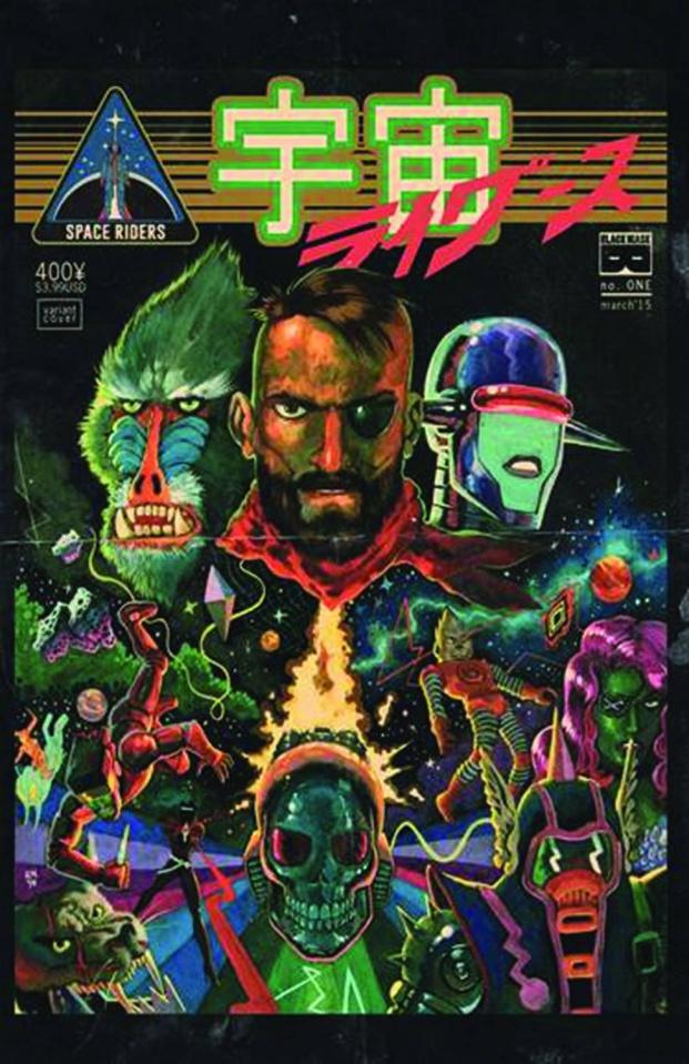 Space Riders #1 (2nd Printing)