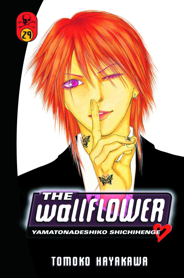 The Wallflower Vol. 29