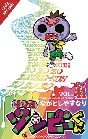Zo Zo Zombie-Kun Vol. 11