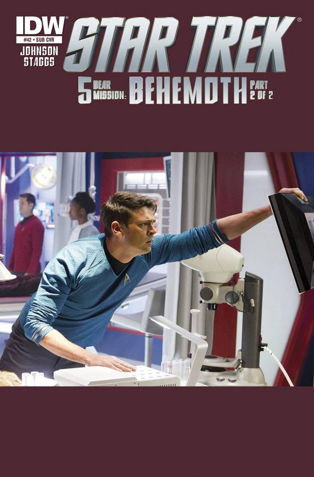 Star Trek #42 (Subscription Cover)