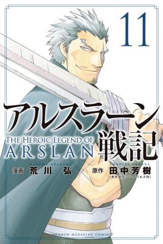 The Heroic Legend of Arslan Vol. 11