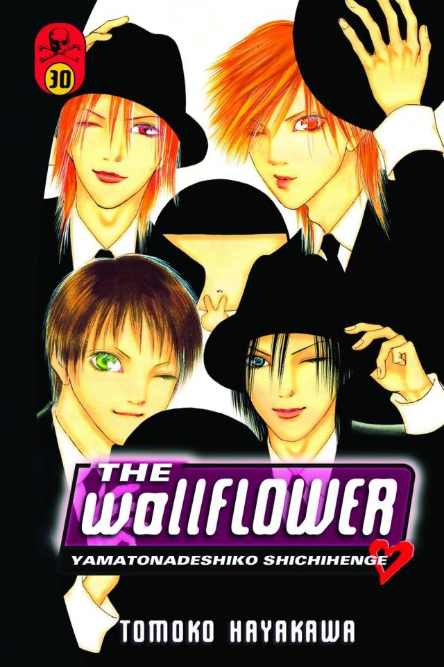 The Wallflower Vol. 30