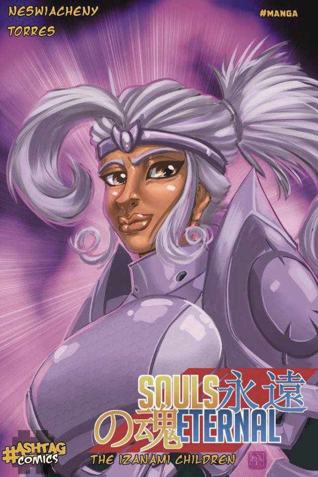 Souls Eternal Vol. 1: The Izanami Children