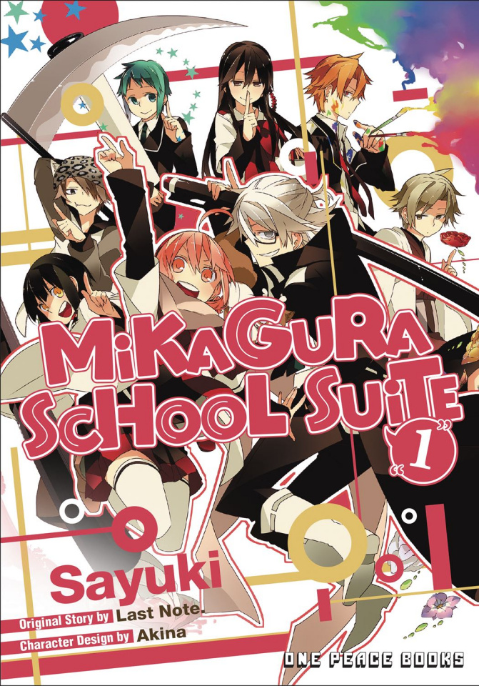 Mikagura School Suite Vol. 1: Manga Companion