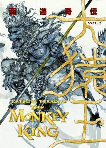 Katsuya Terada's The Monkey King Vol. 2