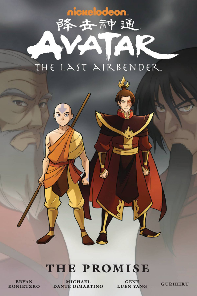 Avatar: The Last Airbender - The Promise (Omnibus)