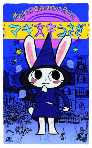 Magical Character Rabbit