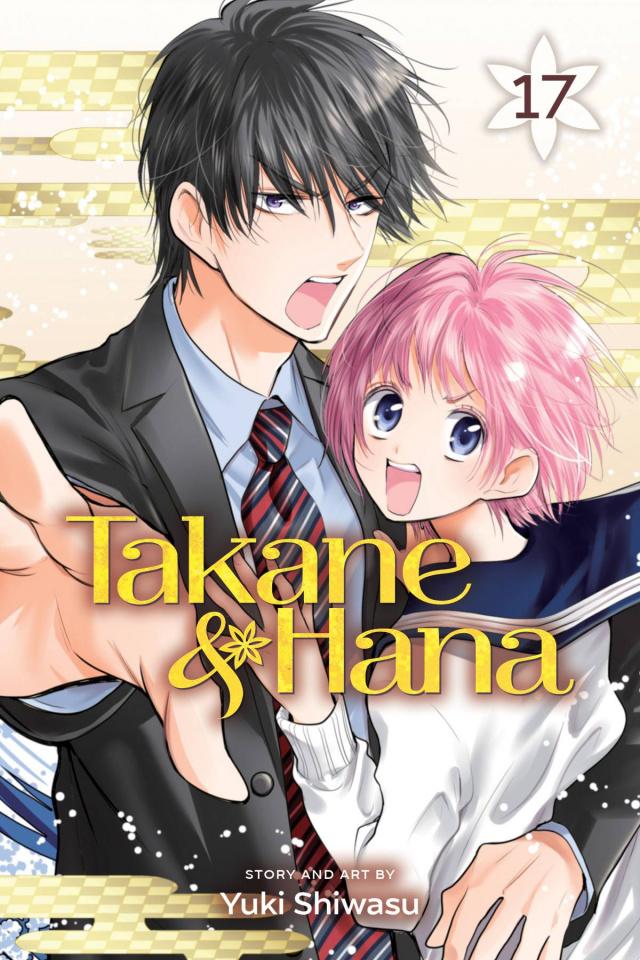 Takane & Hana Vol. 17