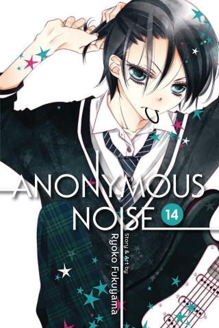 Anonymous Noise Vol. 14