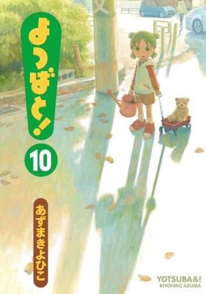 Yotsuba & ! Vol. 10