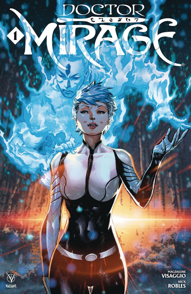 Doctor Mirage #1 (Tan Cover)