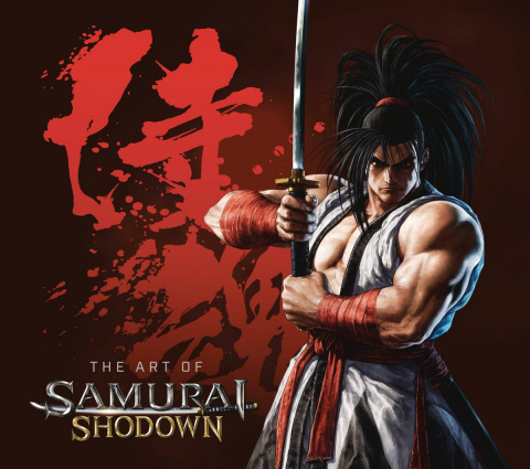 The Art of Samurai Showdown