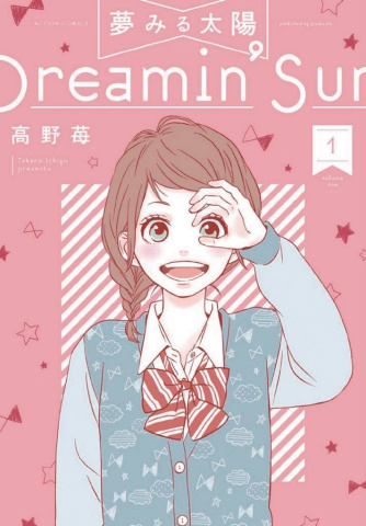Dreamin' Sun Vol. 1