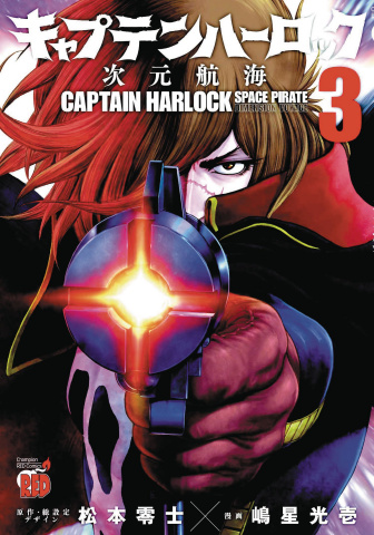 Captain Harlock: Space Pirate - Dimensional Voyage Vol. 3
