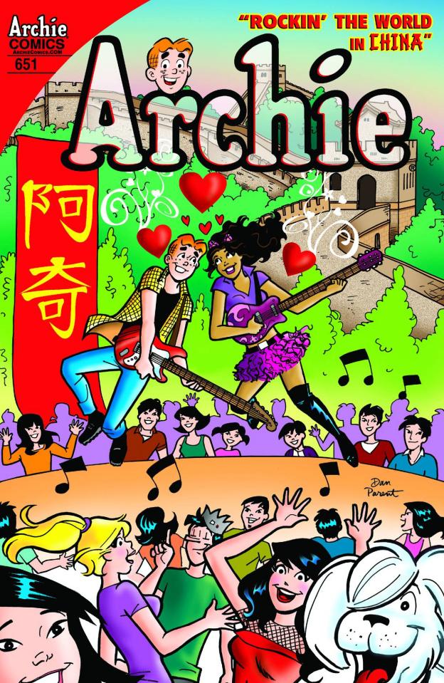 Archie #651