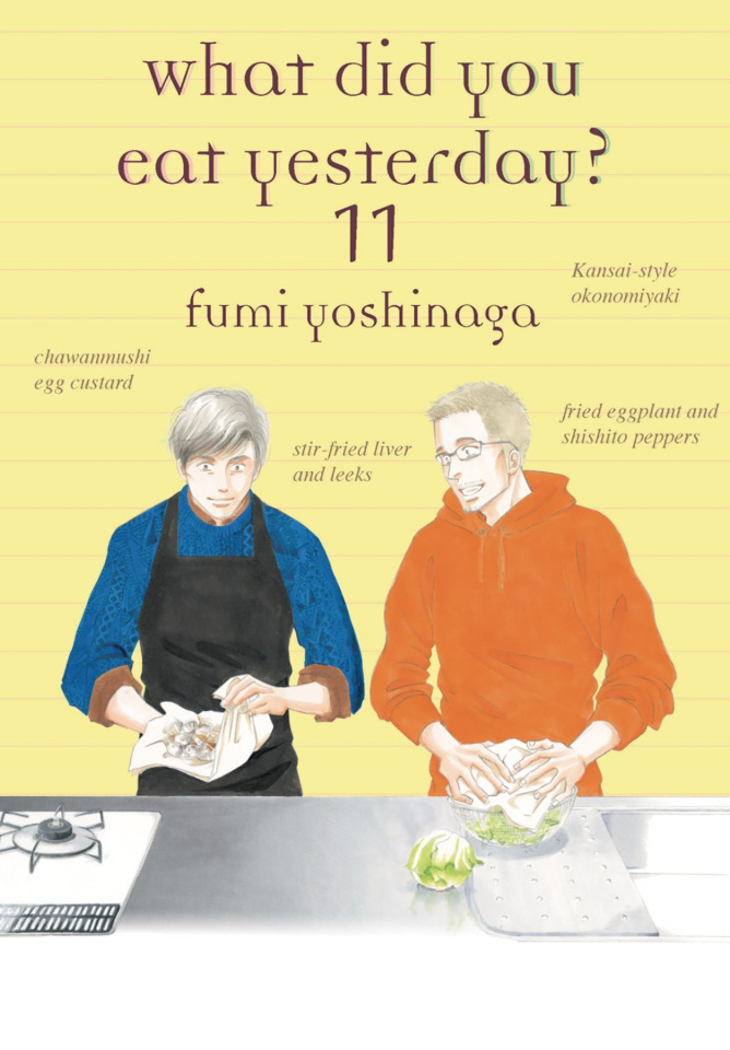 What Did You Eat Yesterday? Vol. 12