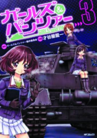 Girls Und Panzer Vol. 3