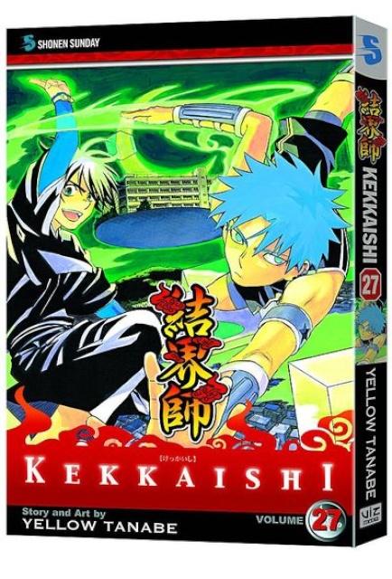 Kekkaishi Vol.  27