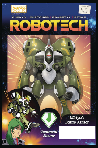 Robotech #23 (Vehicle Action Figure Cover)