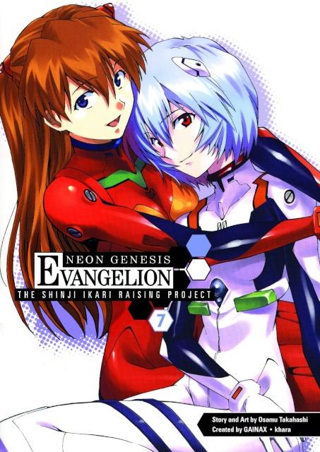 Neon Genesis Evangelion: The Shinji Ikari Raising Project Vol. 7