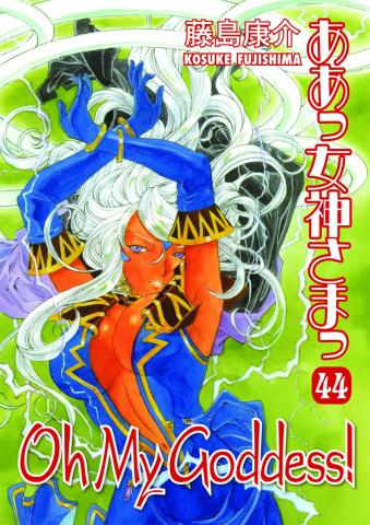 Oh My Goddess! Vol. 44