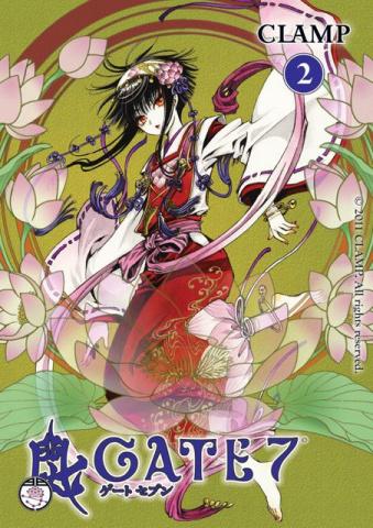 Gate 7 Vol. 2