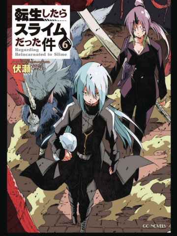 That Time I Got Reincarnated As A Slime Vol. 6