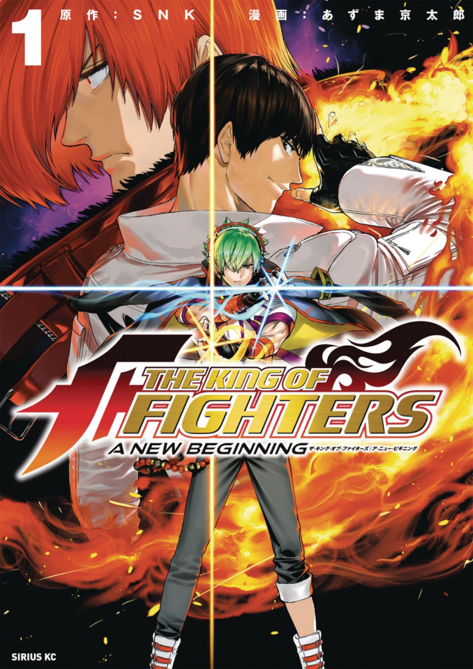 King of Fighters: A New Beginning Vol. 1