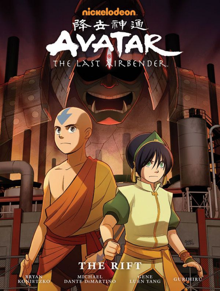Avatar: The Last Airbender - The Rift (Library Edition)