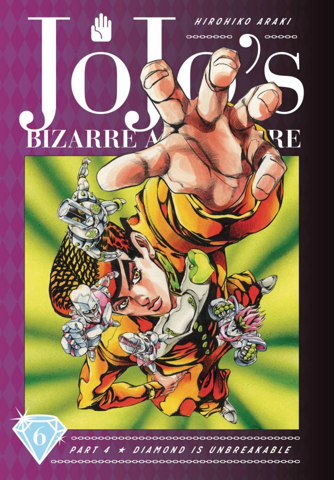 JoJo's Bizarre Adventure Vol. 6: Part 4, Diamond Is Unbreakable