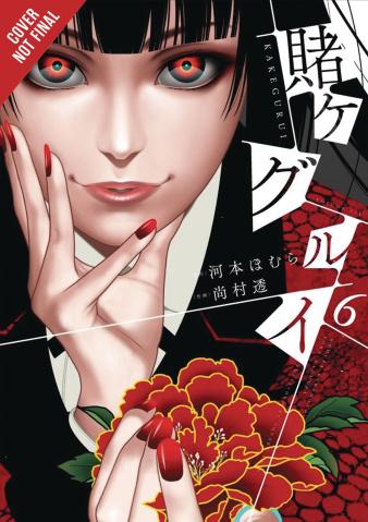 Kakegurui, Compulsive Gambler Vol. 6