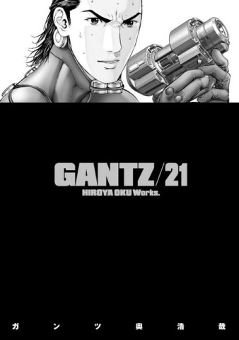 Gantz Vol. 21