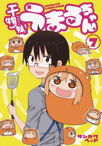 Himouto! Umari Chan Vol. 7