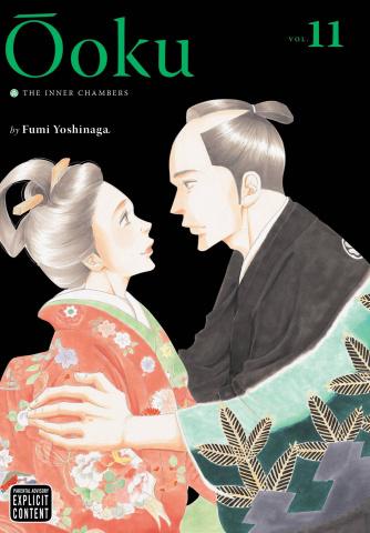 Ōoku: The Inner Chambers Vol. 11