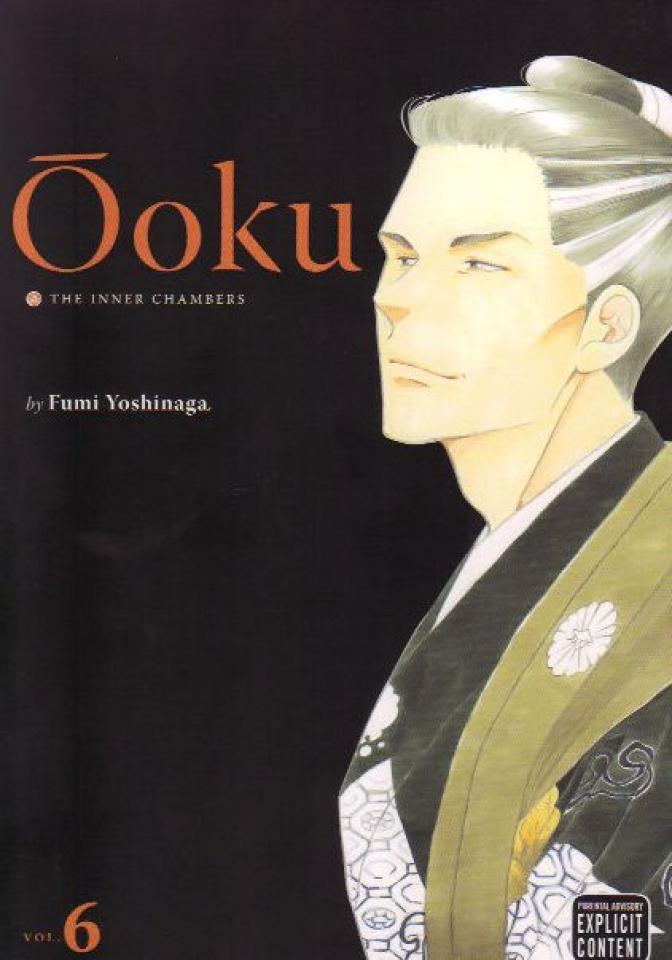 Ōoku: The Inner Chambers Vol. 6