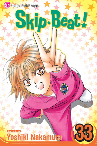 Skip Beat! Vol. 33
