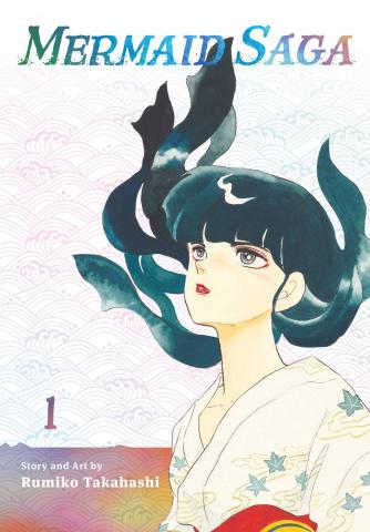 Mermaid Saga Vol. 1 (Collectors Edition)