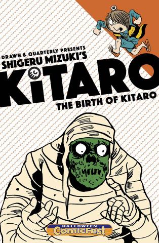 The Birth of Kitaro (Halloween ComicFest 2015)