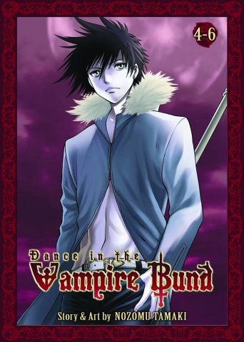 Dance in the Vampire Bund Vol. 2