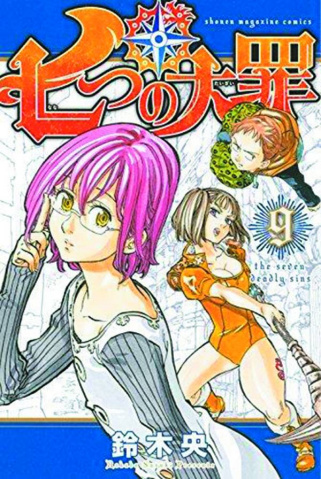 The Seven Deadly Sins Vol. 9
