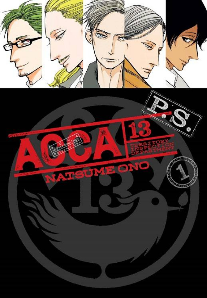 ACCA 13: Territory Inspection Dept. P.S. Vol. 1