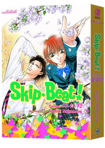 Skip Beat! Vol. 4 (3-In-1 Edition)