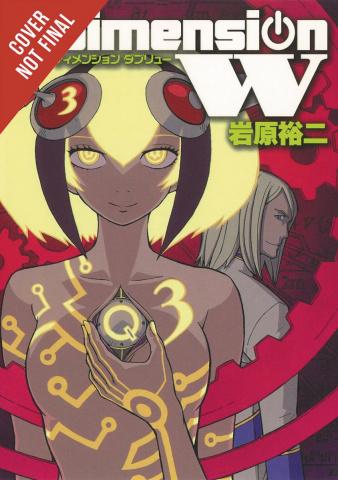 Dimension W Vol. 3