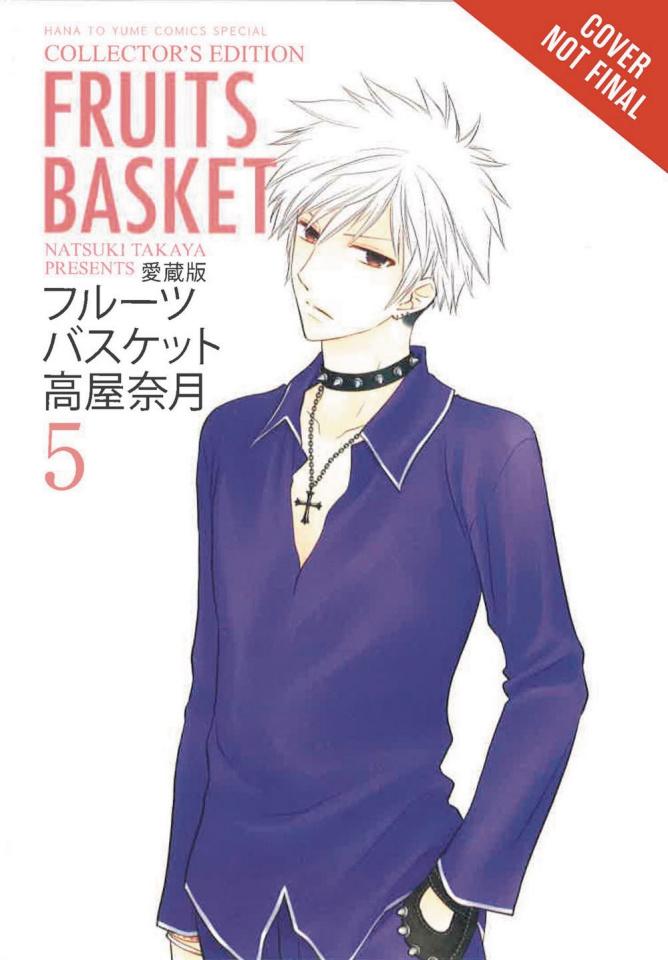 Fruits Basket Vol. 5 (Collectors Edition)